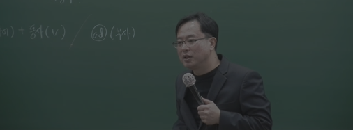 http://ipassnet.co.kr/edu/m_lecture_detail.php?nmode=lec&ps_ctid=17000000&serial=class_pol&ps_goid=1304