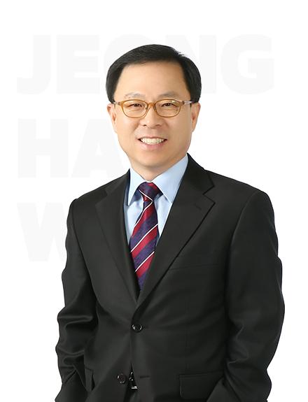 정해욱 교수